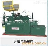 台精2025#凸轮控制台湾进口配件自动车床