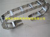 工程机床专用穿线钢铝拖链