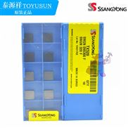 韩双龙数控刀片 SNGN090300F TX520金属陶瓷车削加工