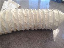 粉塵輸送帆布伸縮散裝布袋