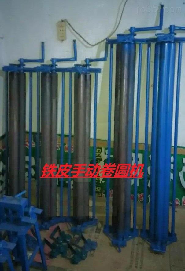 天津市铁皮滚圆机