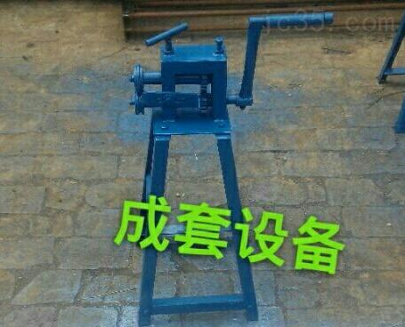 天津市铁皮压边机