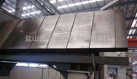 大连竞技宝龙门铣床导轨钢板防护罩
