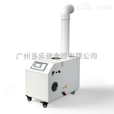 工业加湿机丨超声波加湿机丨湿膜加湿机