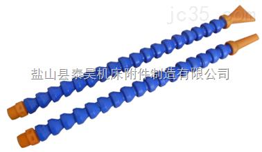 【泰昊现货供应】南京金属冷却管,磁座金属冷却管,可调式