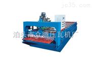 910型彩钢设备压瓦机