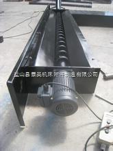 机床链板输送机 机床刮板排屑器 机床永磁排屑机