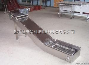 维修磁性排削机 维修各种型号排屑机 定制工中心排屑机 惠中