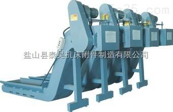 【供应定制】链板式排屑机 磁性铁屑排屑机 泰昊品牌值得信