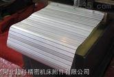 数控加工中心机床防护铝帘