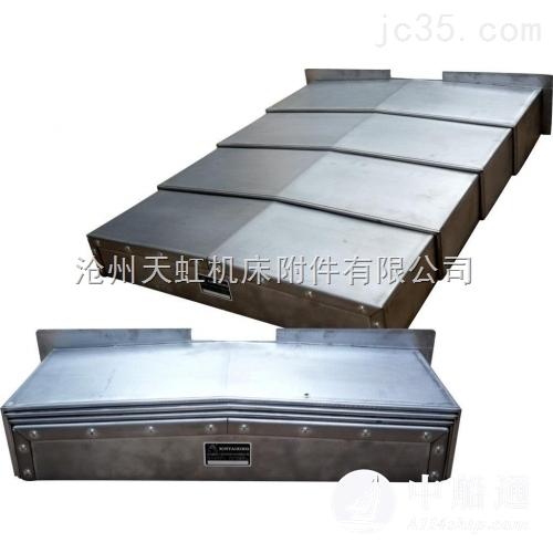 钢板防护罩 拉筋防护罩 铝型材机床铝帘 机械防尘罩厂