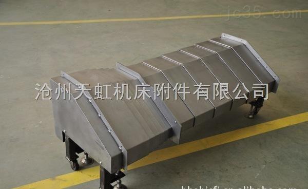 供应机床导轨钢板防护罩/不锈钢防护罩伸缩式/导轨防铁屑护