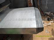 -高端的钢板防护罩重庆巨东制造