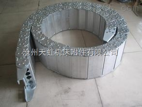 全封闭钢制钢铝拖链,TLG75钢铝拖链,金属不锈钢拖链坦克