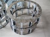 上海市数控机床穿线桥式钢铝拖链 坦克链厂生产定做