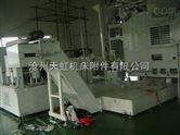 复合式排屑机/刮板式排屑机/磁性板式链板排屑器生产厂*