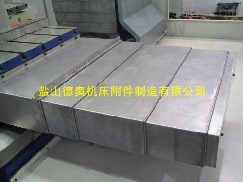 伸缩式钢板机床导轨防护罩