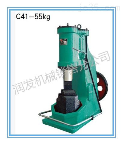 C41-55kg打铁空气锤-空气锤厂家-