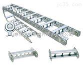 塑料 工程拖链55*350
