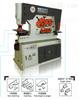 Q35Y-30型液压多功能联合冲剪机