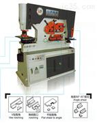 液压多功能联合冲剪机