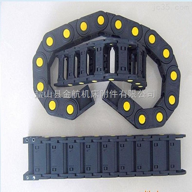 塑料拖链 机床尼龙坦克链 数控电缆防护链条 桥式塑料拖链