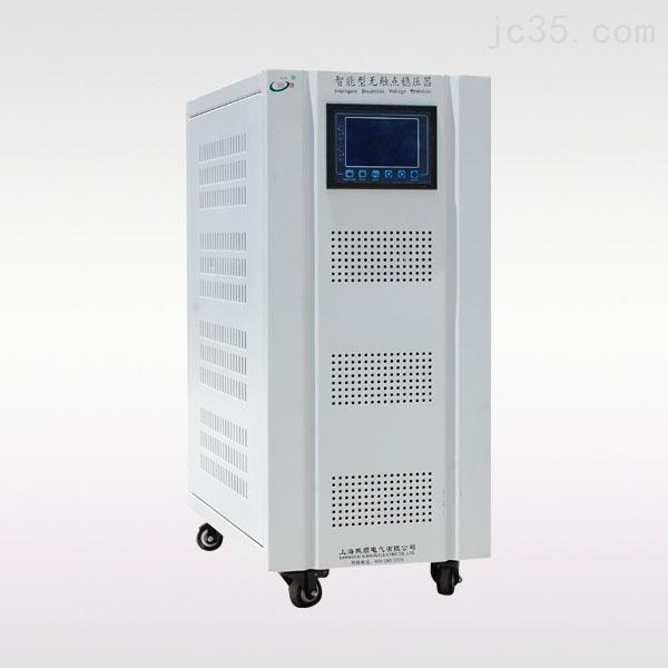 ZBW系列智能型无触点交流稳压器