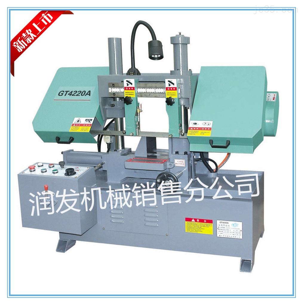 GT4220A小型液压金属带锯床-小型带锯床-