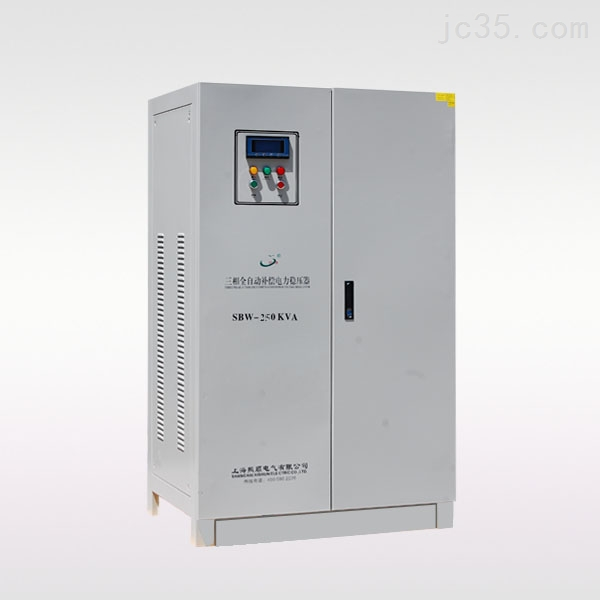SBW/DBW系列单相三相大功率补偿式交流电力稳压器