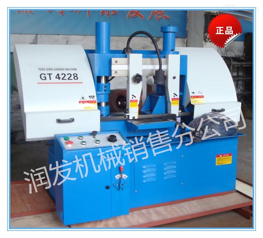 GT4228双立柱卧式金属带锯床-