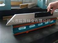 镁铝刀口尺的用途