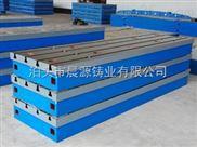 晨源铸业避免T型槽铸铁平板T型槽精确度的方法