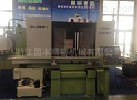 SG-164NC2高精密平面磨床