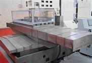 供应中捷落地式镗床钢板防护罩