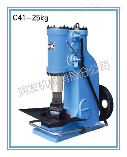 c41-25kg空气锤