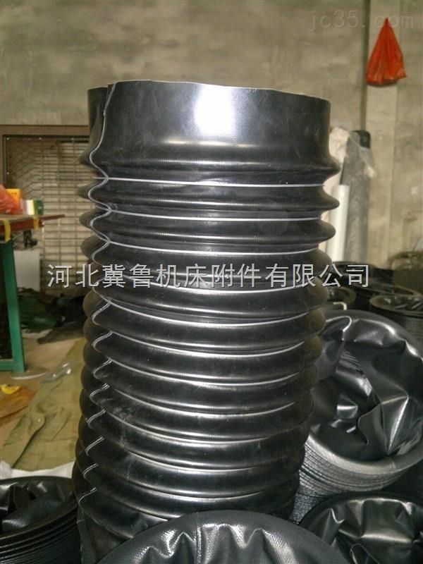 厂家批发防喷溅密封高温油缸保护套