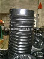 高温防尘套/任意伸缩耐腐蚀油缸保护套