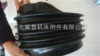 高温密封除尘伸缩气缸保护套/油缸保护套