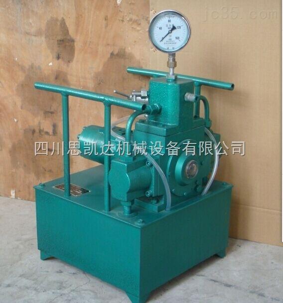 四川水管电动打压泵 流量调节电动打压泵