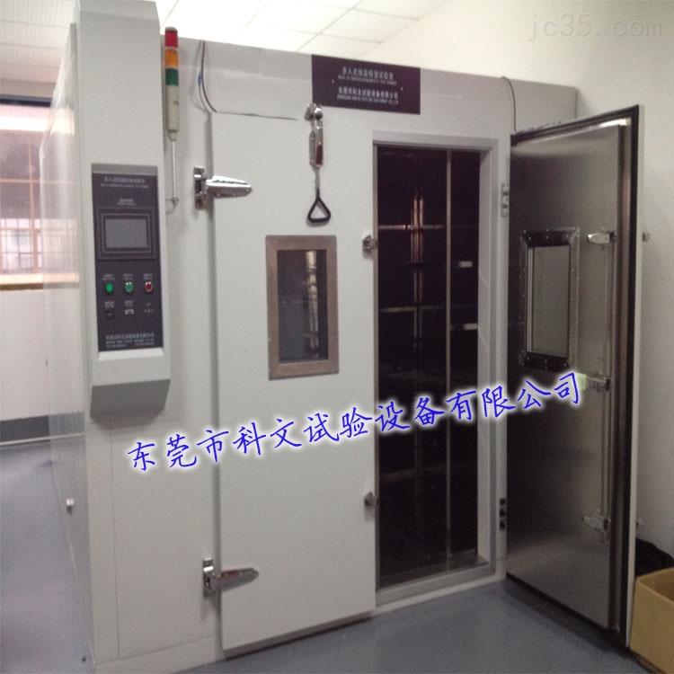 大型恒温恒湿试验室、步入式温湿度老化房
