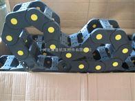 供应防下榻载重型高韧性工程塑料拖链