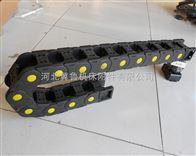 机床机械防噪音增强型工程塑料拖链