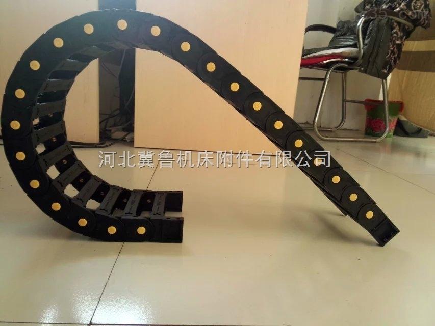 (桥式、密封式)穿线尼龙塑料拖链