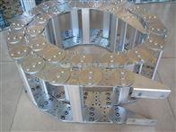 耐压油管防护穿线除尘钢铝拖链