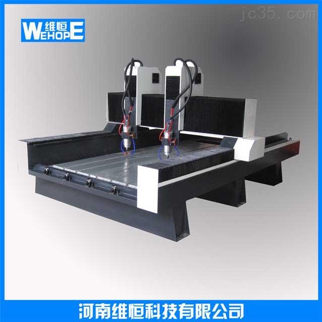 河南维恒科技独立双头石材雕刻机1325
