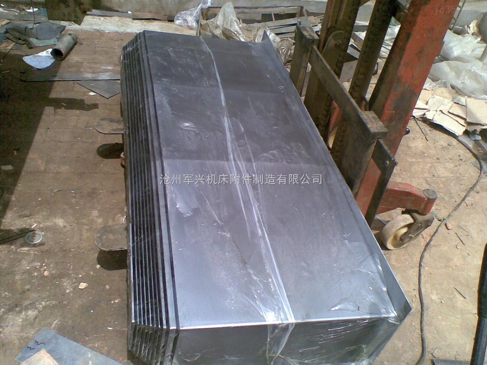 机床导轨钢板护板防护罩