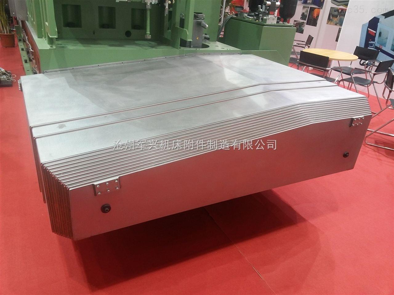 机床钢板不锈钢防护罩厂家