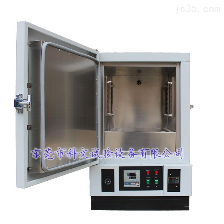 高温烤箱,高温烘箱