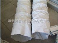 钢带式耐酸碱水泥伸缩布袋经久耐用