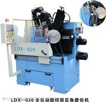 合金圆锯片研磨机/全自动磨齿机/全自动圆锯片研磨机/锯片研磨机